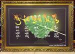 Nhân Lễ Nghĩa Trí Tín – 017 ( tranh in dầu )