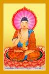 Phật Dược Sư 023 (Laminater gỗ đổ bóng)