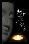 Phật pháp 044 (Laminater gỗ đổ bóng)