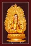 Phật Quán Thế Âm 046 (Laminater gỗ đổ bóng)