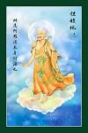 Phật 065 (Laminater gỗ đổ bóng)
