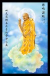 Phật 066 (Laminater gỗ đổ bóng)