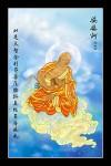 Phật 067 (Laminater gỗ đổ bóng)