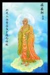 Phật 068 (Laminater gỗ đổ bóng)