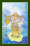 Phật 069 (Laminater gỗ đổ bóng)