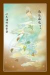 Phật Quán Thế Âm 072 (Laminater gỗ đổ bóng)