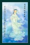Phật Quán Thế Âm 073 (Laminater gỗ đổ bóng)