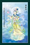 Phật Quán Thế Âm 074 (Laminater gỗ đổ bóng)