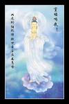 Phật Quán Thế Âm 076 (Laminater gỗ đổ bóng)