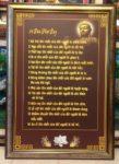 Chữ Lời Phật Dạy 087 ( tranh in dầu )