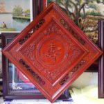 Tranh gỗ hương đỏ, chữ THỌ-TG257