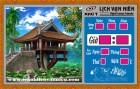"""Tranh lịch vạn niên """"chùa một cột 1013″"""
