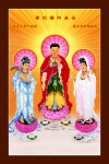 Phật Tam Thánh 104 (Tranh ép gỗ đổ bóng)