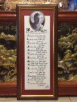 14 Điều dạy của Đức Phật – IN145