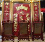 Khung thờ gỗ hương cao cấp -TG125