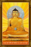 Phật Thích Ca 173 (ép laminater đổ bóng)