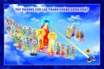 Phật Tam Thánh 175B (Tranh ép gỗ đổ bóng)