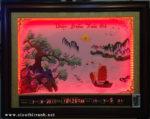 Tranh Lịch đèn led, Thuận buồm xuôi gió -2066