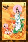 Phật Quán Thế Âm 210 (ép laminater đổ bóng)