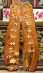 Tranh gỗ câu đối Tổ Tiên -TG220