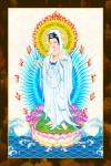 Phật Quán Thế Âm-230