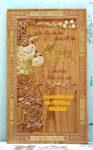 Tranh gỗ đốc lịch điêu khắc Vợ Chồng -TG245
