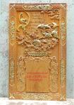 Tranh đốc lịch gỗ gõ đỏ điêu khắc Cha Mẹ -TG246