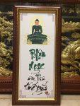Tranh thư pháp, Phật ngọc cho hòa bình thế giới – 3303