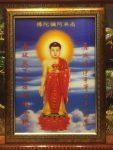 Tranh Phật ADIDA -3D02