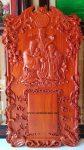 Tranh gỗ hương đỏ liền khối nghệ thuật lốc lịch-Phúc Lộc Thọ-tg094