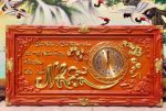 Tranh gỗ hương đỏ đồng hồ chữ Nhẫn – 4201