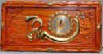 Tranh gỗ hương đỏ đồng hồ thư pháp chữ Tâm – 4206