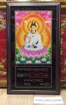 Phật Bà, tranh lịch vạn niên- MS660