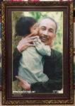 Ai yêu nhi đồng bằng Bác Hồ Chí Minh ,in dầu -A13