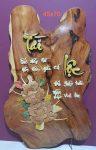 Tranh gỗ thư pháp chữ -TÀI LỘC -tg023
