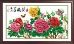 Mẫu thêu chữ thập-Phú quý mãn đường (ko in)