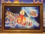 Tam thánh tiếp dẫn ADiDA – 905
