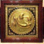 Tranh đồng mạ vàng 24k , chữ Tâm -A119
