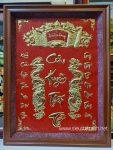 Liễn thờ gia tiên, đồng vàng nguyên chất – Cửu Huyền Thất Tổ – A235