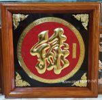 Tranh đồng vàng khung gỗ chữ LỘC -A237L