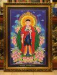 Tranh Phật A Di Đà – 215