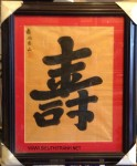 Tranh thư pháp giấy dó chữ Thọ