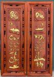 Tranh gỗ hương đục nổi mạ vàng thư pháp chữ Cha Mẹ-TG271