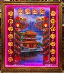 Tranh thờ Cửu Huyền Thất Tổ đèn led- GT05
