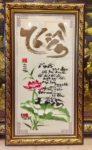 Tranh thư pháp chữ Thiền – L14