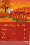Tranh lốc lịch sơn mài-cầu thê húc-L20