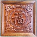 Tranh gỗ Hương đỏ nghệ thuật-chữ Phúc – tg051