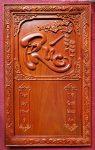 Đốc lịch gỗ hương liền tấm, chữ Phúc -TG168