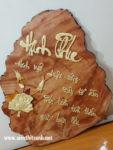 Tranh gỗ thư pháp, Hạnh Phúc -TG173