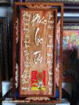 Tranh đốc lịch nghệ thuật, Phúc Lộc Thọ- TG178